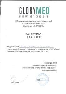 str Barachevskaya Page