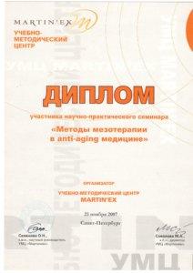 Барчевская 23 стр_Page_16