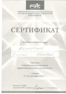 Барчевская 23 стр_Page_19