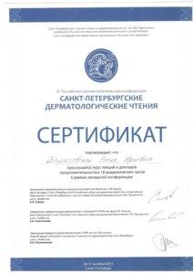 Барчевская 23 стр_Page_20