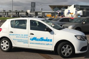 Автомобиль MedSwis