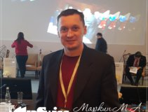 Маркин Михаил Александрович конференция 1