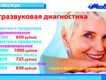 АКЦИИ ИЮНЬ 20201