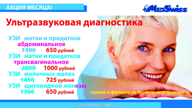 AKTSII-IYUN-20201-e1593681044684